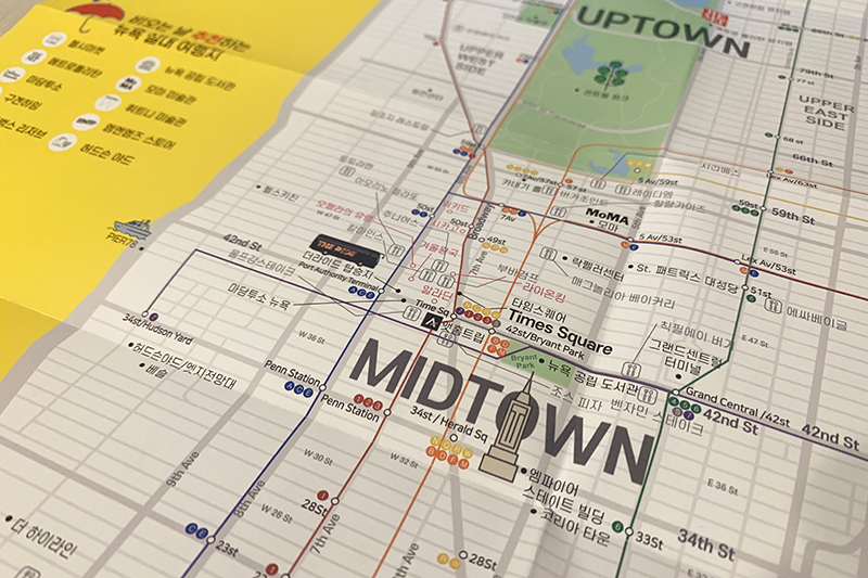 뉴욕 여행의 모든 정보!